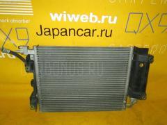 Радиатор кондиционера MITSUBISHI TOWN BOX U62W 3G83