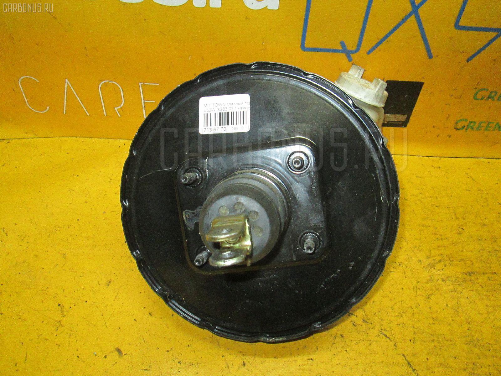 Главный тормозной цилиндр MITSUBISHI TOWN BOX U62W 3G83 Фото 1