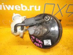 Главный тормозной цилиндр MITSUBISHI TOWN BOX U62W 3G83 Фото 3