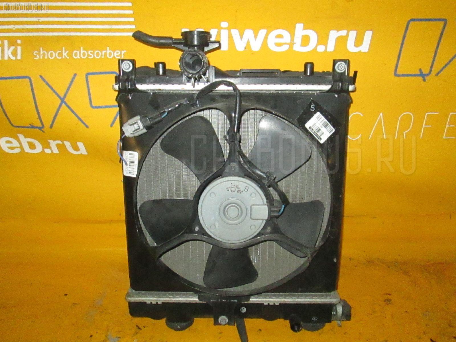 Радиатор ДВС Suzuki Wagon r MH21S K6A Фото 1