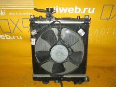 Радиатор ДВС SUZUKI WAGON R MH21S K6A
