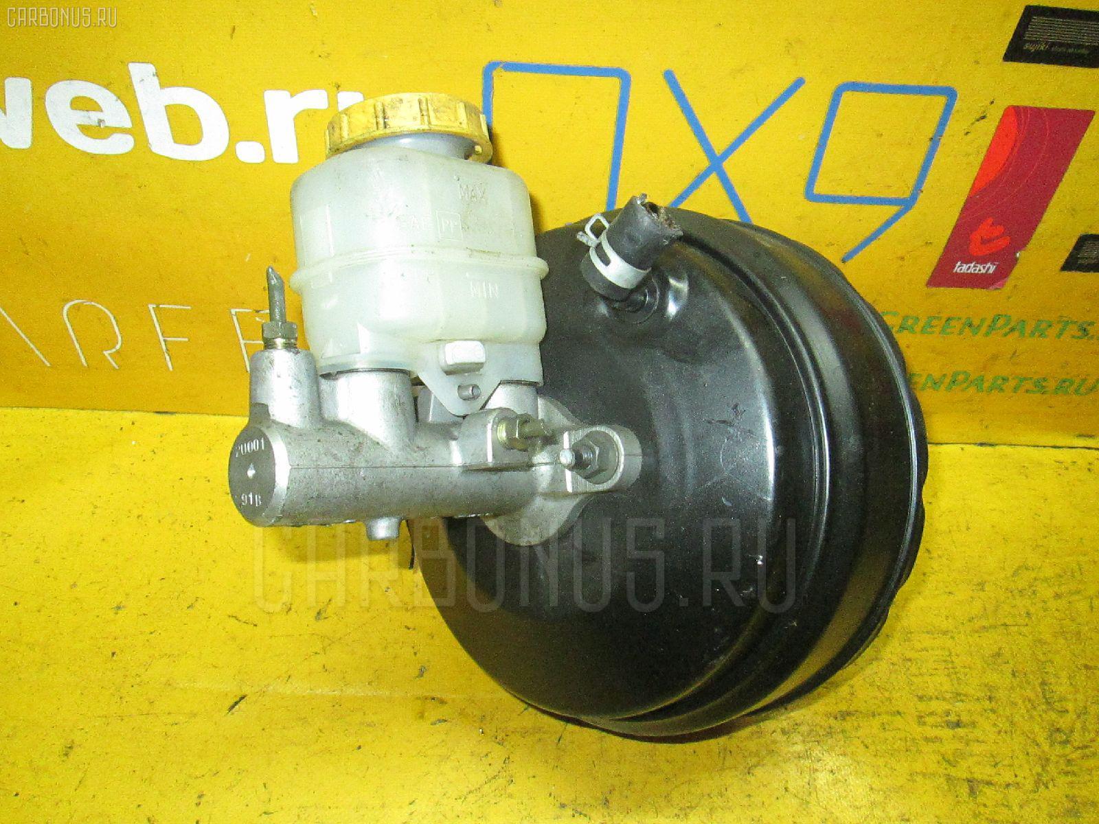 Главный тормозной цилиндр NISSAN CUBE Z10 CG13DE. Фото 10