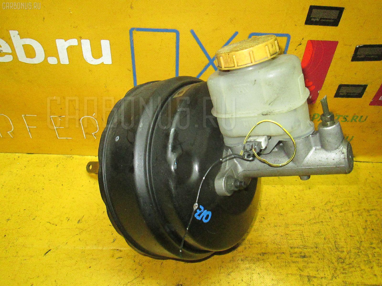 Главный тормозной цилиндр NISSAN CUBE Z10 CG13DE. Фото 11