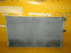 Радиатор кондиционера Nissan Serena C25 MR20DE Фото 2
