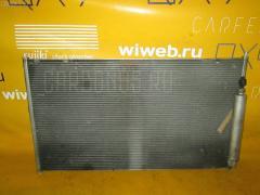 Радиатор кондиционера Nissan Serena C25 MR20DE Фото 3