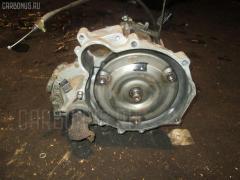 КПП автоматическая Nissan Otti H91W 3G83 Фото 1