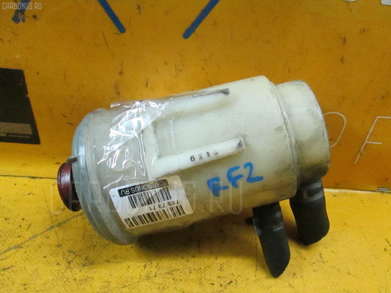 Бачок гидроусилителя HONDA STEPWGN RF2 B20B. Фото 8