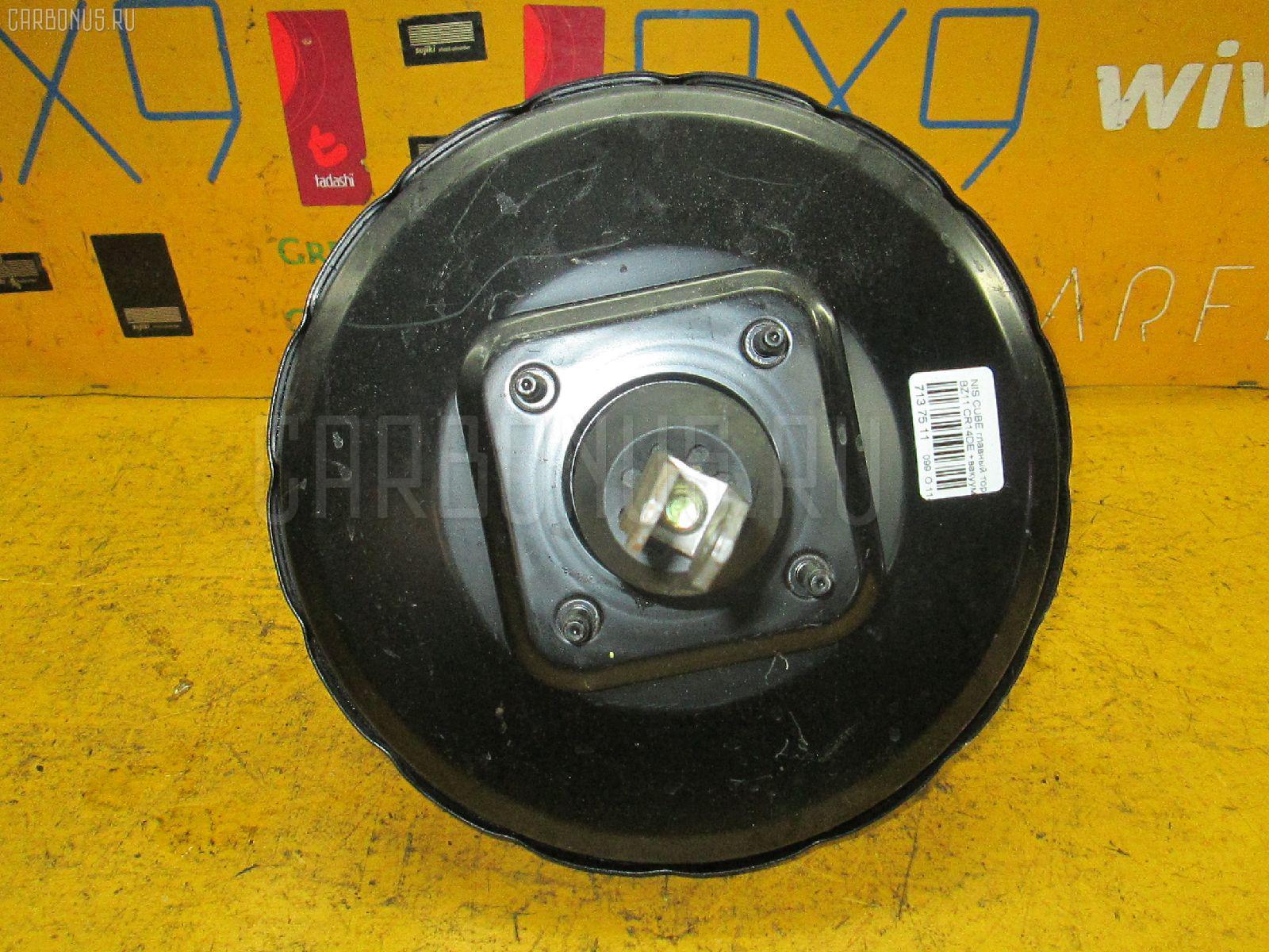 Главный тормозной цилиндр NISSAN CUBE BZ11 CR14DE. Фото 11
