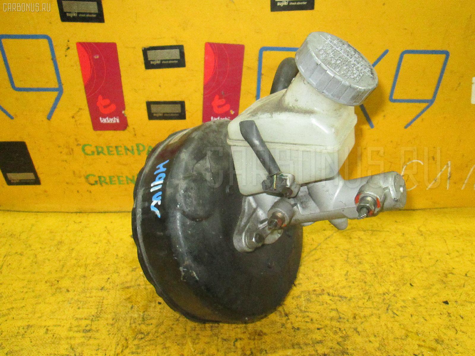 Главный тормозной цилиндр NISSAN OTTI H91W 3G83 Фото 3