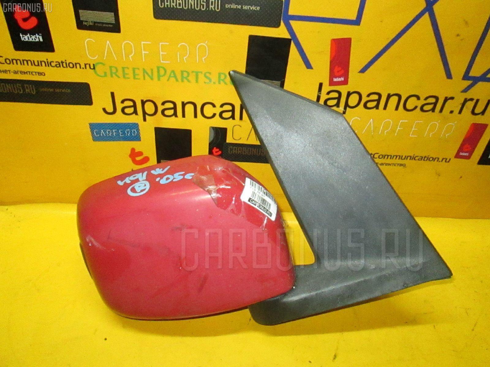 Зеркало двери боковой Nissan Otti H91W Фото 1