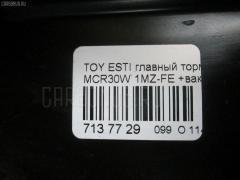 Главный тормозной цилиндр TOYOTA ESTIMA MCR30W 1MZ-FE Фото 4