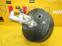 Главный тормозной цилиндр TOYOTA ESTIMA MCR30W 1MZ-FE Фото 2