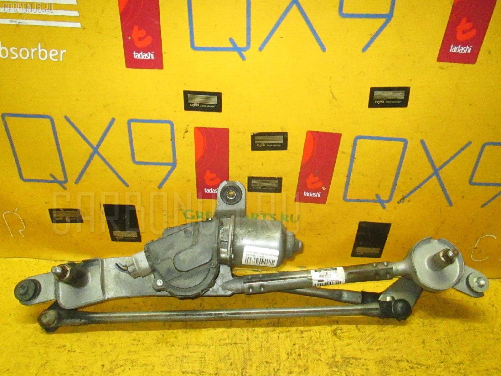Мотор привода дворников NISSAN PINO HC24S Фото 1
