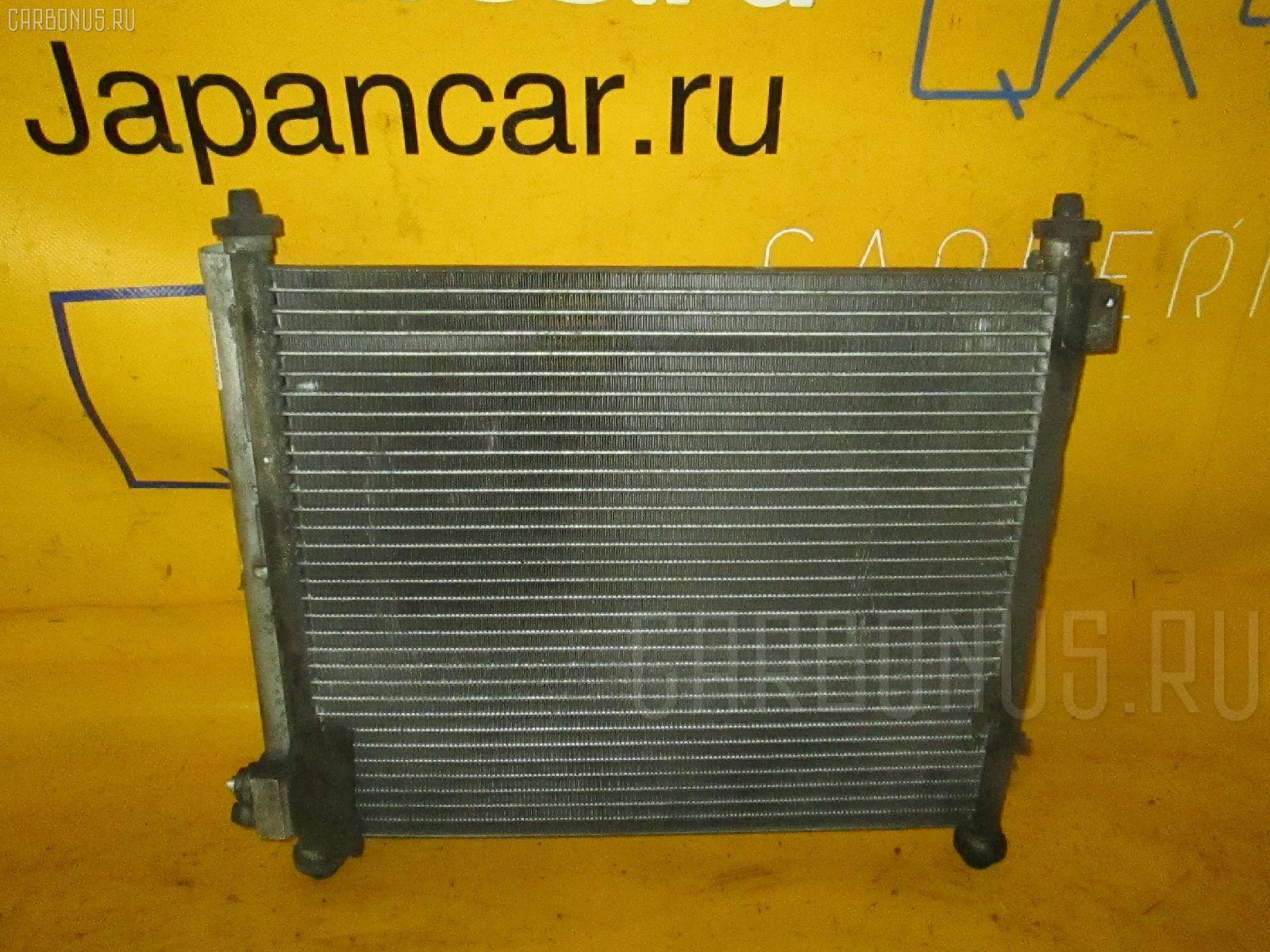 Радиатор кондиционера Suzuki Alto HA24S K6A Фото 1