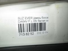Дверь боковая Suzuki Every DA64V Фото 3