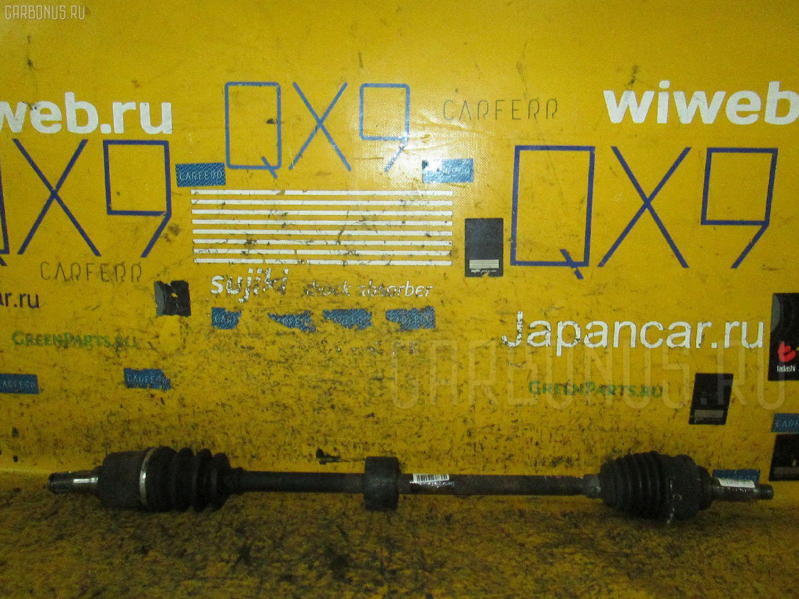 Привод Suzuki Wagon r MH21S K6A Фото 1