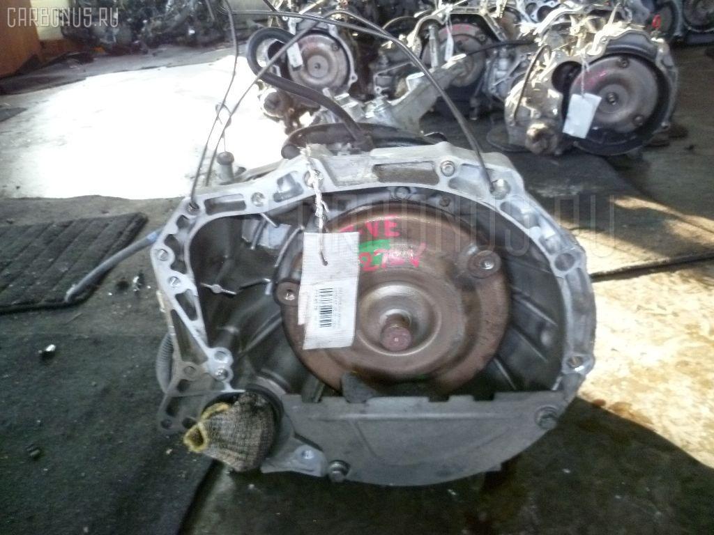 КПП автоматическая DAIHATSU MIRA L275V KF-VE. Фото 2