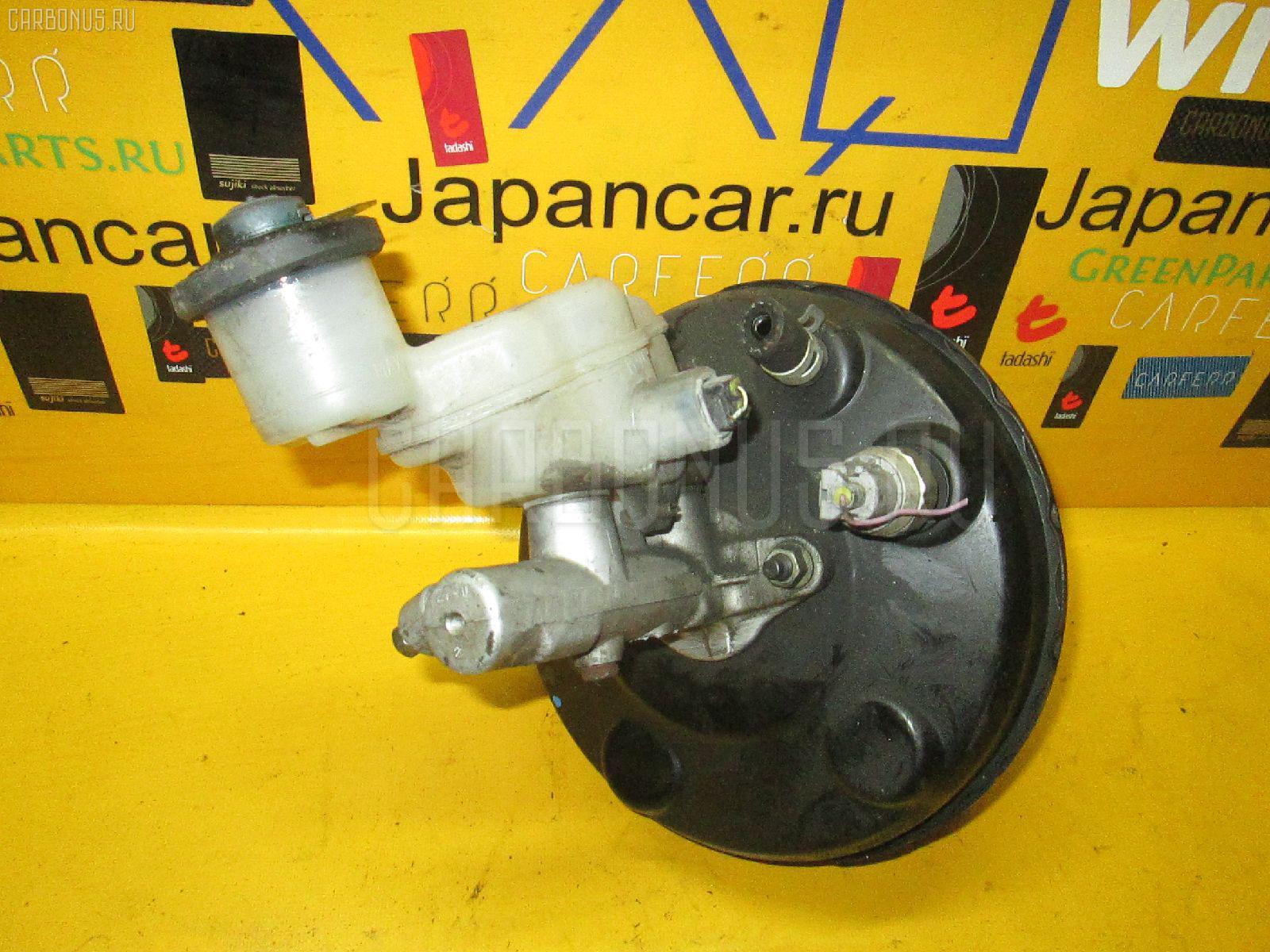 Главный тормозной цилиндр DAIHATSU MIRA L275V KF-VE Фото 2