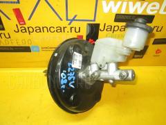 Главный тормозной цилиндр DAIHATSU MIRA L275V KF-VE Фото 3