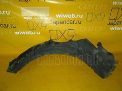 Подкрылок Daihatsu Mira L275V KF-VE Фото 1