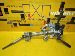 Рулевая колонка DAIHATSU MIRA L275V Фото 1