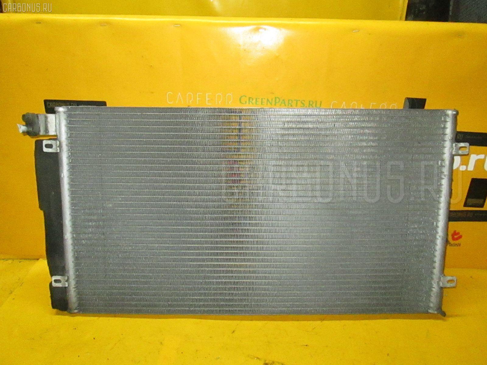 Радиатор кондиционера NISSAN GLORIA MY34 VQ25DD. Фото 7