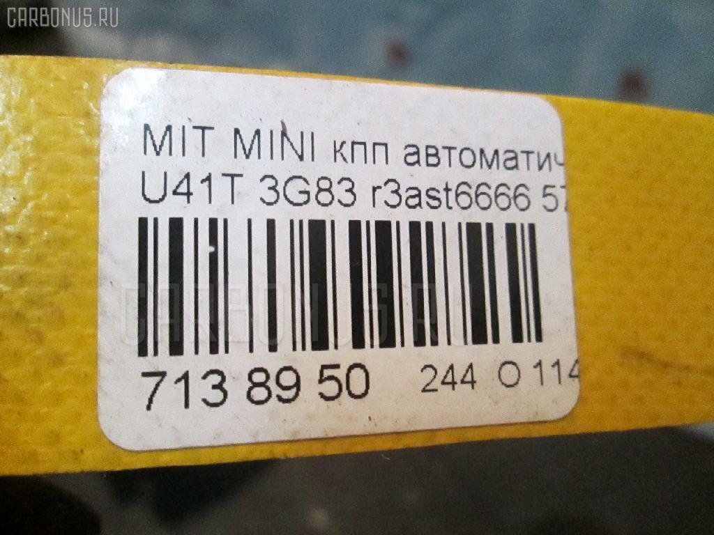 КПП автоматическая MITSUBISHI MINICAB U41T 3G83 Фото 5