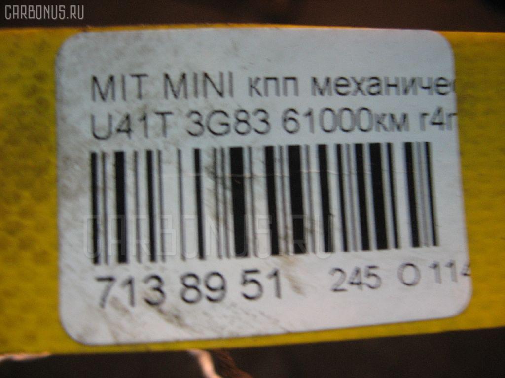 КПП механическая MITSUBISHI MINICAB U41T 3G83 Фото 6