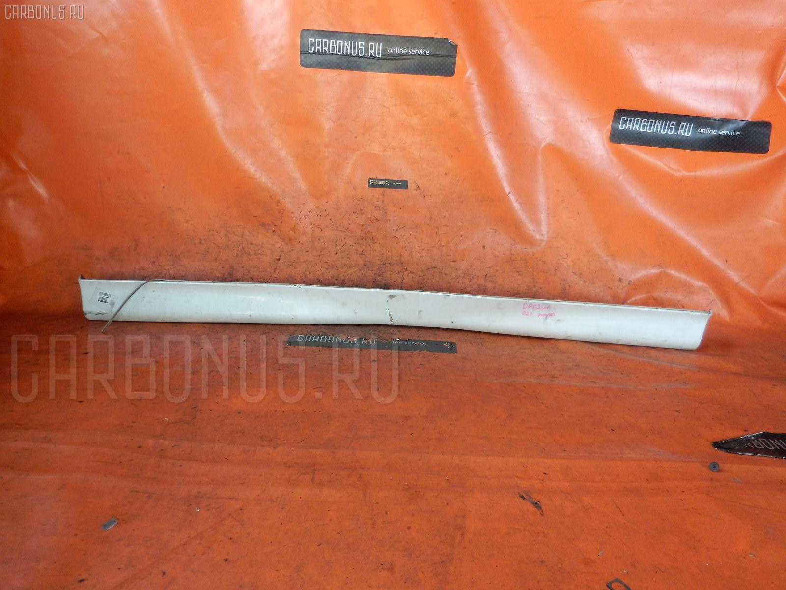 Порог кузова пластиковый ( обвес ) SUZUKI EVERY WAGON DA62W Фото 1