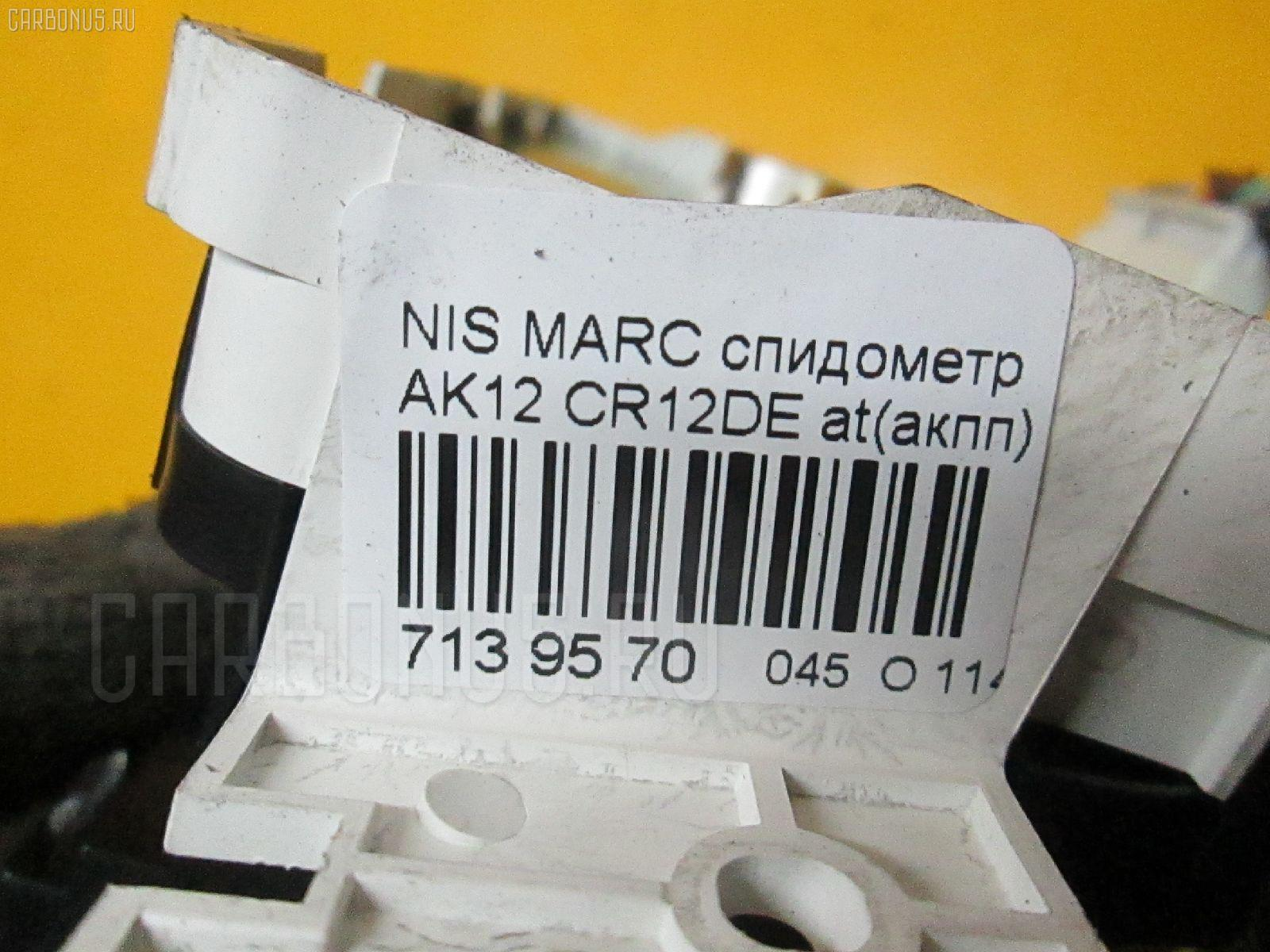 Спидометр NISSAN MARCH AK12 CR12DE Фото 4