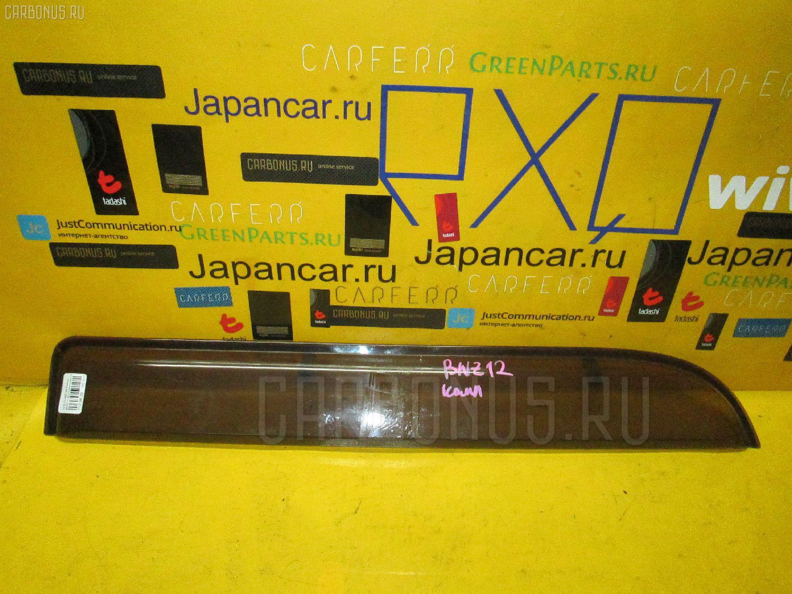 Ветровик Nissan Cube BNZ11 Фото 1