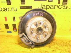 Ступица TOYOTA ESTIMA MCR30W 1MZ-FE Фото 2