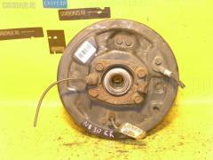Ступица Nissan Lafesta NB30 MR20DE Фото 1