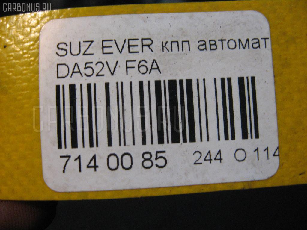 КПП автоматическая SUZUKI EVERY DA52V F6A Фото 6