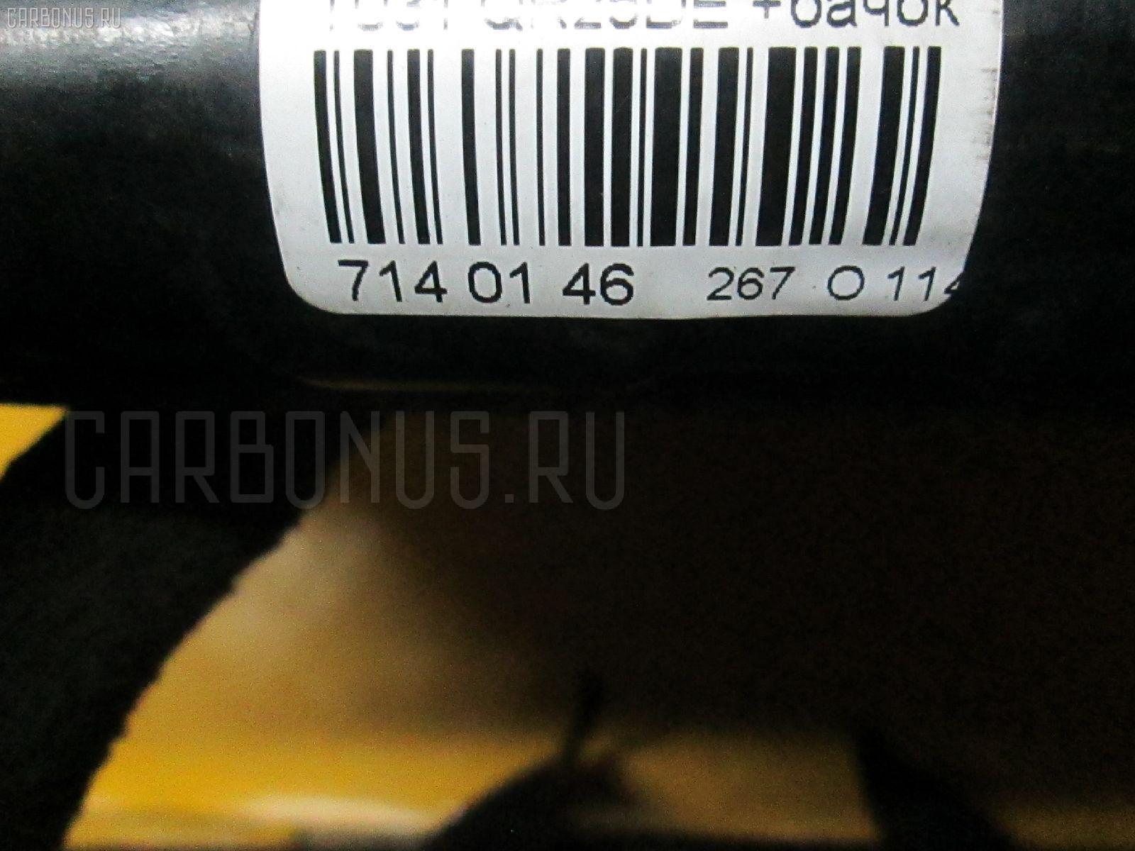 Радиатор кондиционера NISSAN PRESAGE TU31 QR25DE Фото 3
