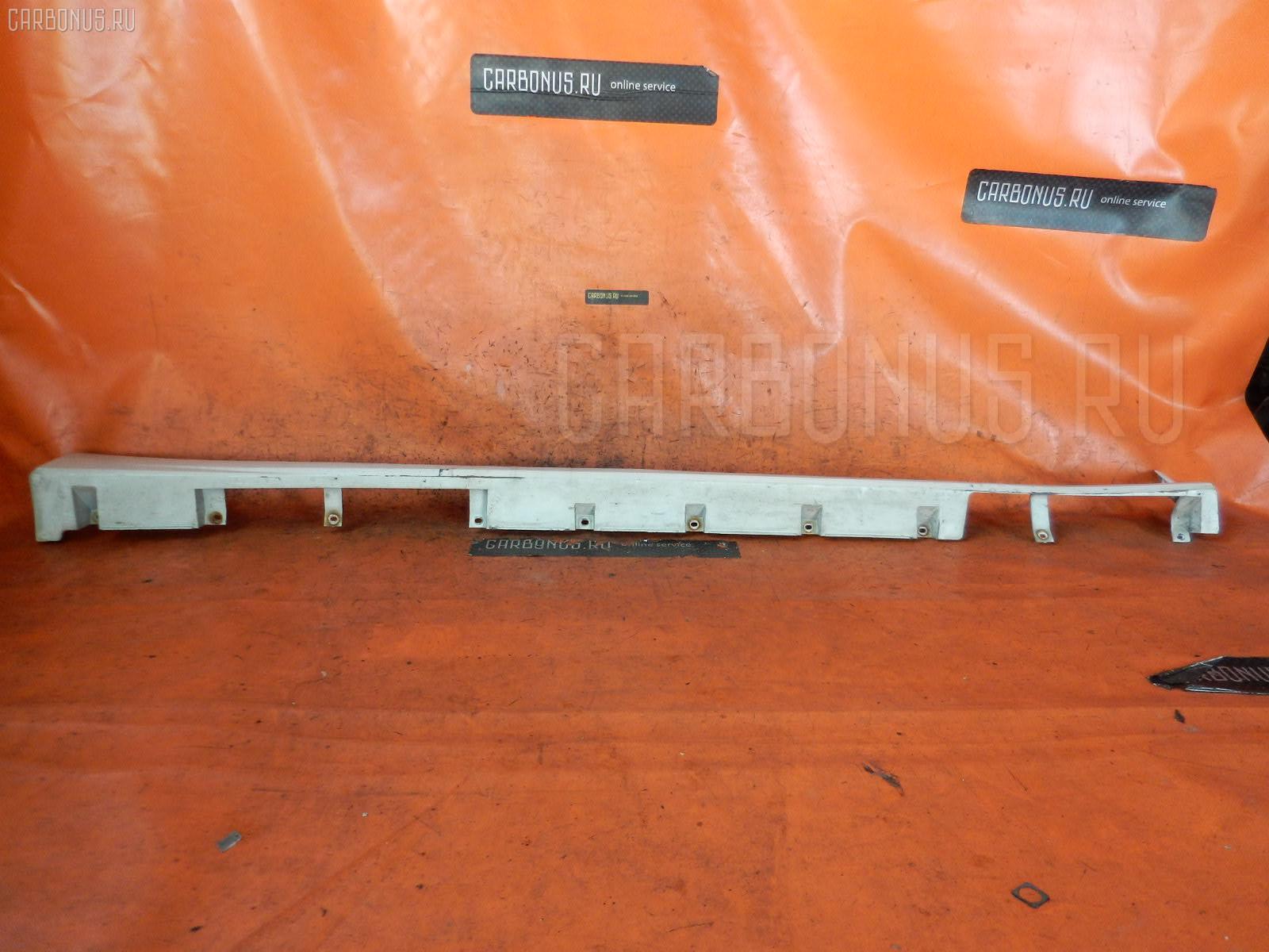 Порог кузова пластиковый ( обвес ) NISSAN BASSARA JU30. Фото 6