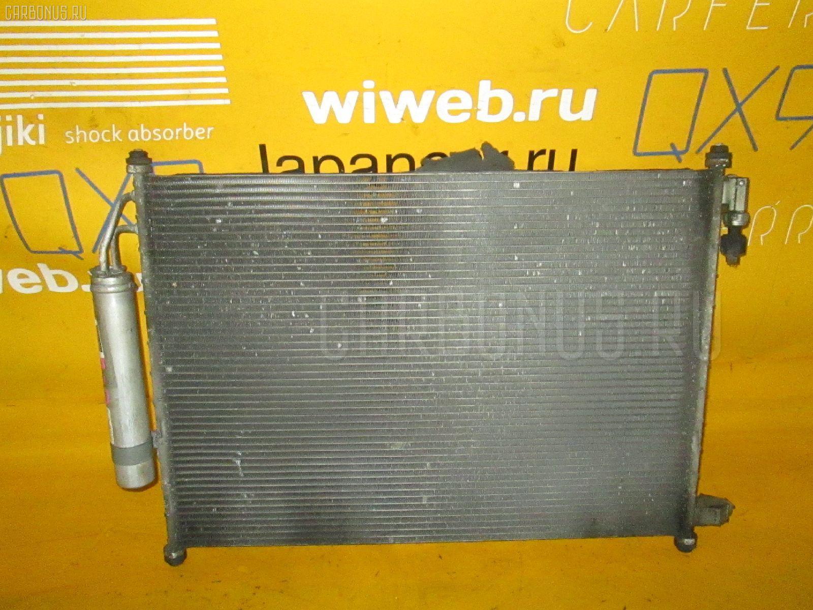 Радиатор кондиционера NISSAN LAFESTA B30 MR20DE. Фото 6