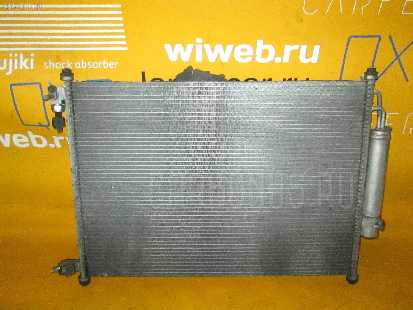 Радиатор кондиционера NISSAN LAFESTA B30 MR20DE. Фото 7