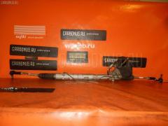 Рулевая рейка Nissan Lafesta CWEFWN LF-VDS