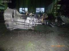 КПП механическая Mitsubishi Bravo U41V 3G83 Фото 4