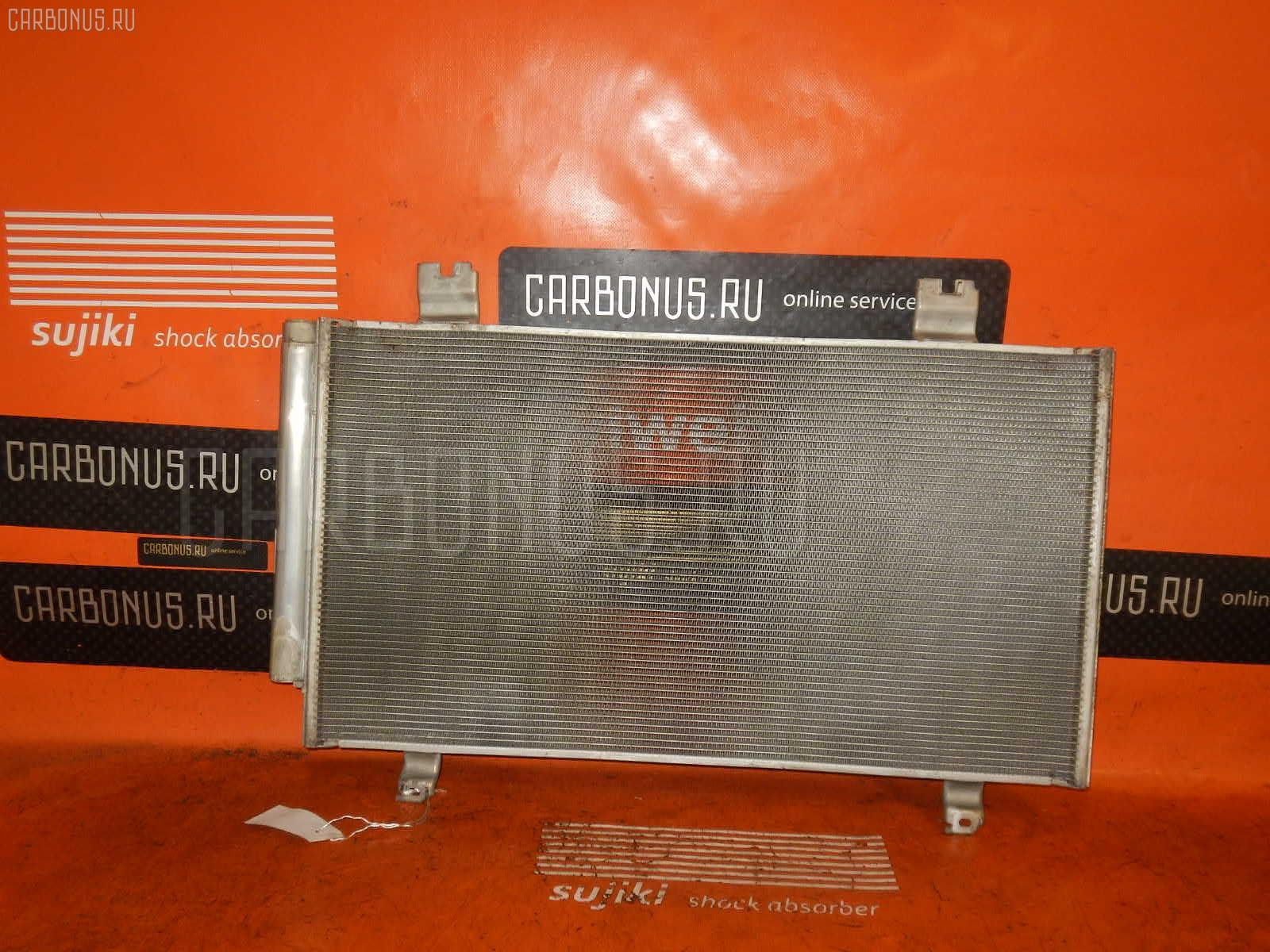 Радиатор кондиционера TOYOTA MARK X GRX120 4GR-FSE Фото 1