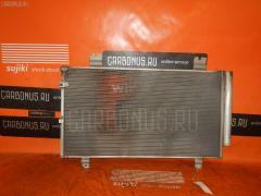 Радиатор кондиционера TOYOTA MARK X GRX120 4GR-FSE Фото 2