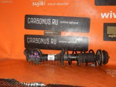 Стойка амортизатора Nissan Moco MG33S Фото 1