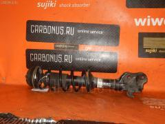 Стойка амортизатора Nissan Moco MG33S Фото 2