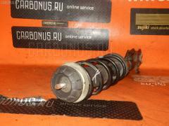 Стойка амортизатора Nissan Moco MG33S Фото 3