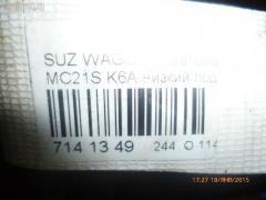 КПП автоматическая Suzuki Wagon r MC21S K6A Фото 8