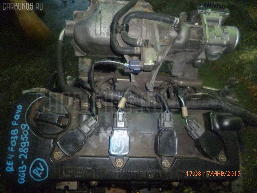 Двигатель NISSAN AD VAN VY11 QG13DE Фото 19