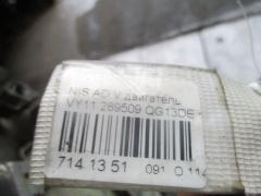 Двигатель Nissan Ad van VY11 QG13DE Фото 38