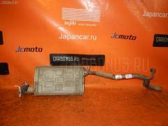 Глушитель Suzuki Alto HA23V K6A Фото 1