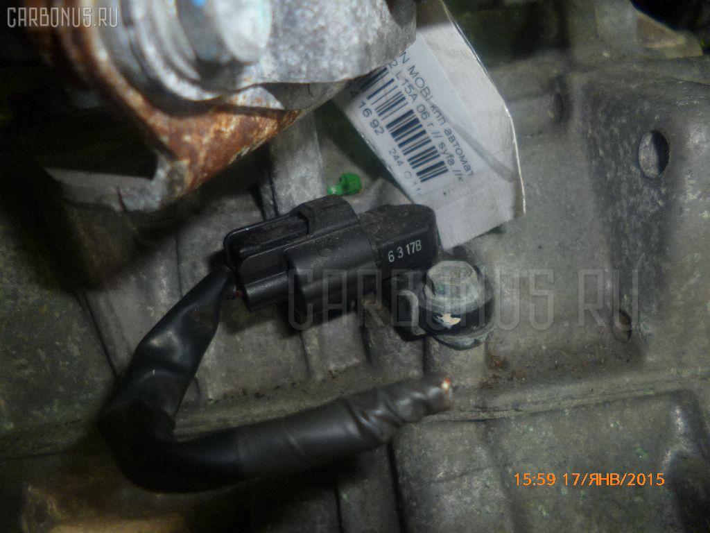 КПП автоматическая HONDA MOBILIO GB2 L15A. Фото 7